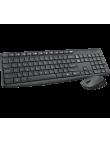 Teclado e Mouse sem fio Logitech MK235